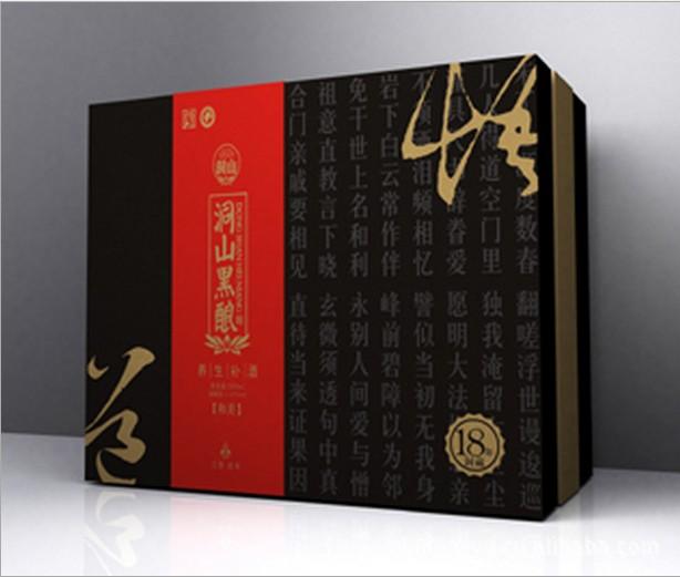 上海最专业 白酒红酒礼盒 设计 制作