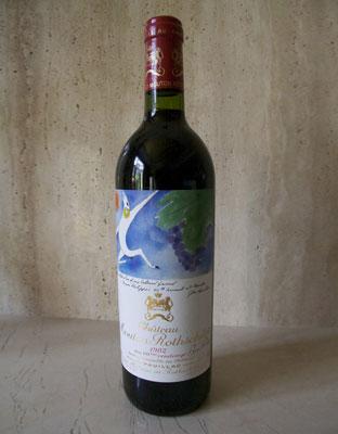 木桐酒庄-酒庄-红酒网-中国葡萄酒门户-wine.com.cn