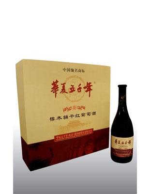 橡木桶礼盒-酒庄-红酒网-中国葡萄酒门户-wine.com