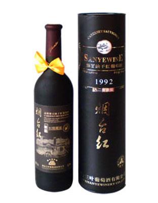 烟台红高级解百纳干红葡萄酒1992