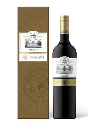 民权九鼎葡萄酒有限公司-酒庄-红酒网-中国葡萄酒