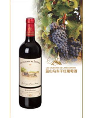 蓝山马车干红葡萄酒-酒庄-红酒网-中国葡萄酒门户