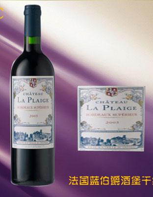 法国蓝伯爵干红葡萄酒