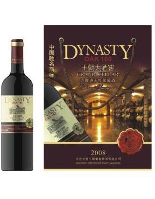 王朝大酒窖160赤霞珠干红葡萄酒